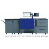 custo para impressão em offset Brás