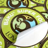 etiqueta para embalagem de doces