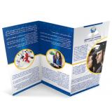 impressão de folder 1 dobra orçamento Vila Gustavo